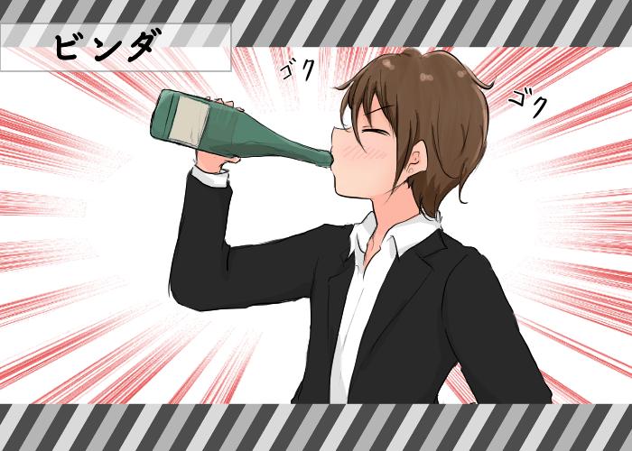 ホストクラブ用語集⑤ビンダ